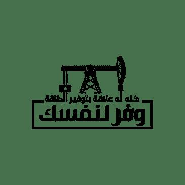 Waffar-Le-Nafsak