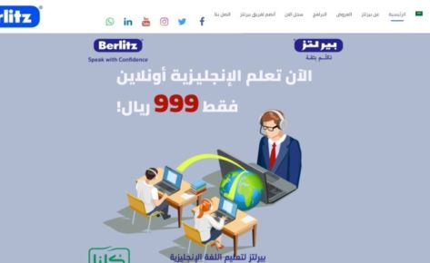 Berlitz Website