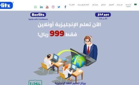 Berlitz Website