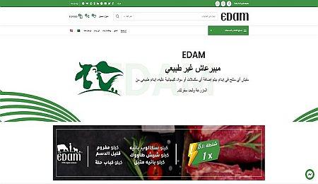 EDAM Website