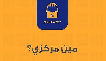 Markazzy BTL