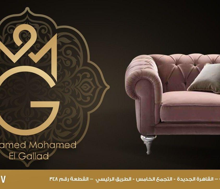 El Gallad Branding