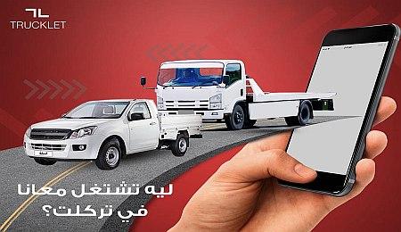 Trucklet Social Media