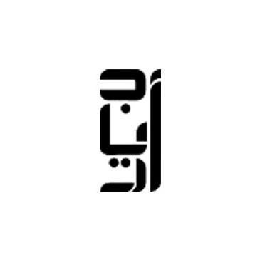 ajyad